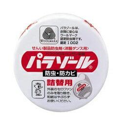 【白元】パラゾール 洋ダンス 詰替 120g ※お取り寄せ商品