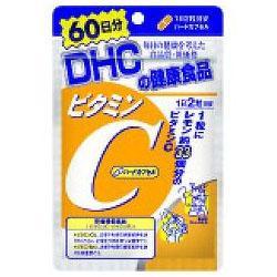 【DHC】ビタミンCハードカプセル 60日分 (120粒) ※お取り寄せ商品