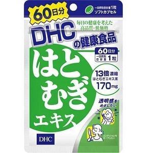 【DHC】60日はとむぎエキス 60粒