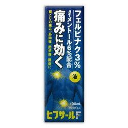 【第2類医薬品】【新生薬品】ヒフサール 100ml ※お取り寄せになる場合・・・