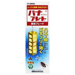 【第1類医薬品】【国際衛生】パナプレートLW 120g×2枚入 ※お取り寄・・・