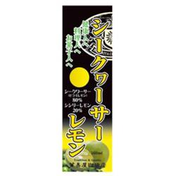 【貿易屋珈琲店】シークヮーサー・レモン 350ml ※お取り寄せ商品