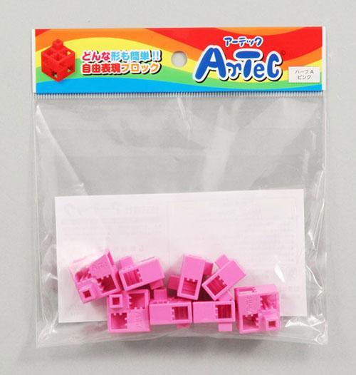 【アーテック】Artecブロック ハーフA 8P ピンク ※お取り寄せ商・・・