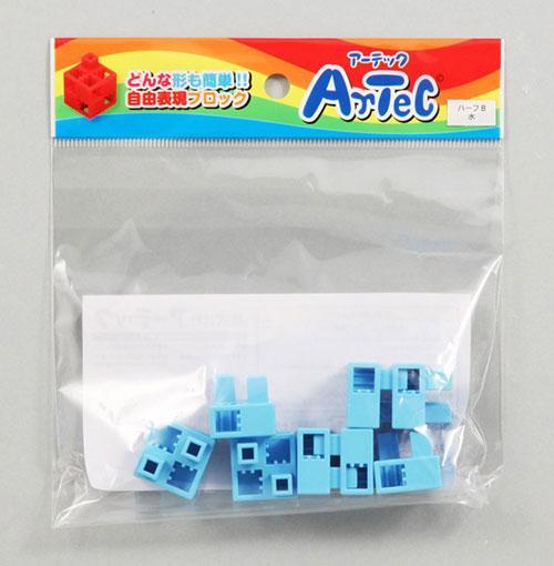 【アーテック】Artecブロック ハーフB 8P 水 ※お取り寄せ商品・・・