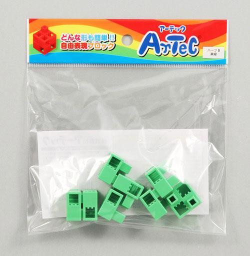 【アーテック】Artecブロック ハーフB 8P 黄緑 ※お取り寄せ商品・・・