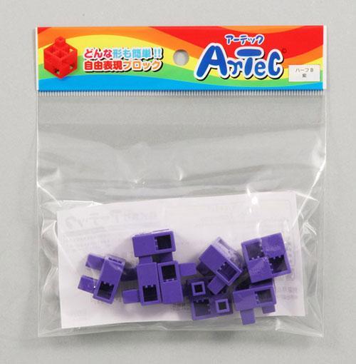 【アーテック】Artecブロック ハーフB 8P 紫 ※お取り寄せ商品・・・