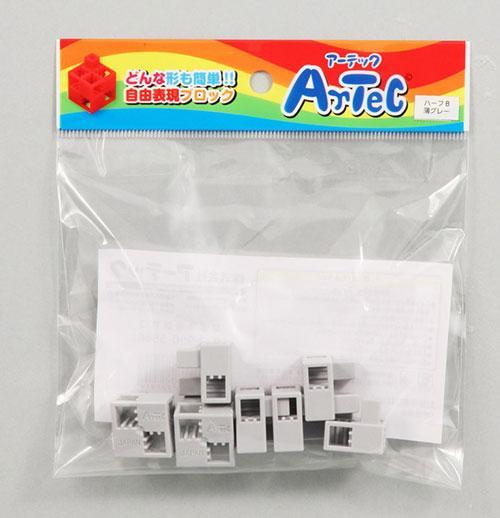 【アーテック】Artecブロック ハーフB 8P 薄グレー ※お取り寄せ・・・