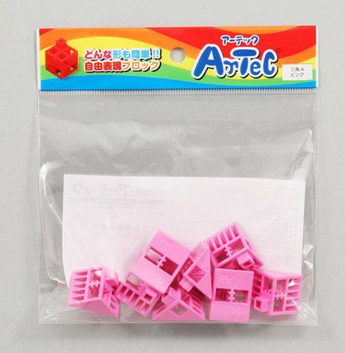 【アーテック】Artecブロック 三角A 8P ピンク ※お取り寄せ商品・・・
