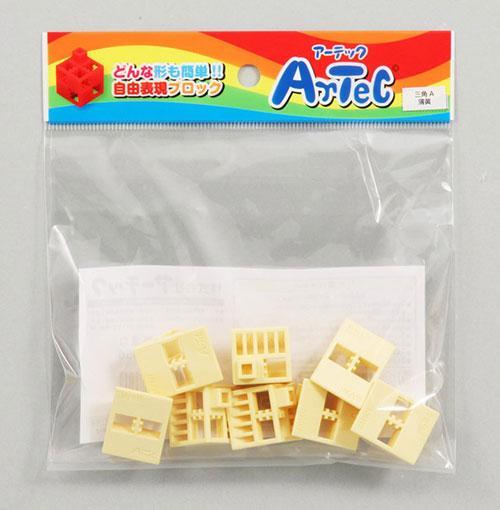 【アーテック】Artecブロック 三角A 8P 薄黄 ※お取り寄せ商品・・・
