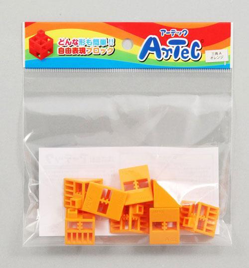【アーテック】Artecブロック 三角A 8P オレンジ ※お取り寄せ商・・・