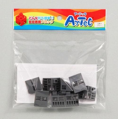 【アーテック】Artecブロック 三角A 8P グレー ※お取り寄せ商品・・・