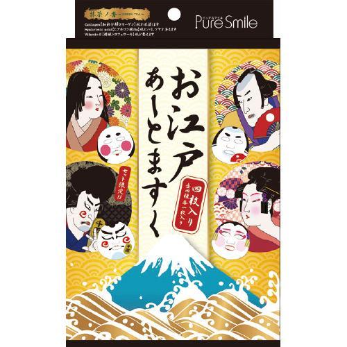 【サンスマイル】ピュアスマイル お江戸アートマスクボックスセット 4枚入・・・