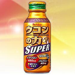 【ハウス食品】ウコンの力 スーパー 120ml  ※お取り寄せ商品
