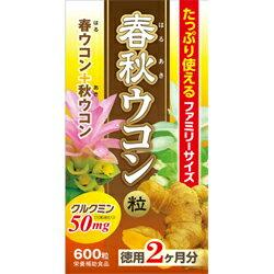 【ウエルネスジャパン】春秋ウコン粒 徳用2ヶ月分 600粒 ※お取り寄せ・・・
