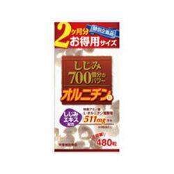【ウエルネスジャパン】お徳用しじみ700個分のパワー粒 480粒 ※お取・・・