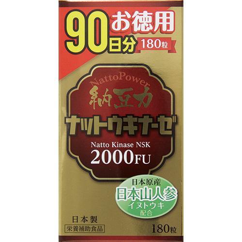 納豆力 ナットウキナーゼ お徳用 90日分 180粒