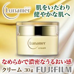 【富士フイルム】FUJIFILM ルナメア クリーム 30g ※お取り寄せ商品