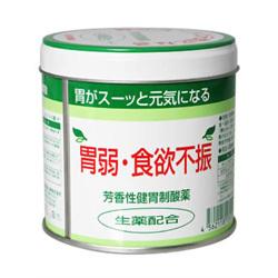 【第3類医薬品】【全国薬品工業】全国胃酸 160g ※お取り寄せになる場合・・・