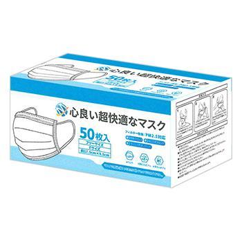 【ミチオ商事】心良い超快適なマスク ホワイト フリーサイズ 50枚入