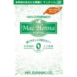 【マックプランニング】マック ヘナハーバルヘアートリートメント NOR ・・・