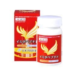 【日本予防医学】イミダペプチドソフトカプセル 84粒 ※お取り寄せ商品