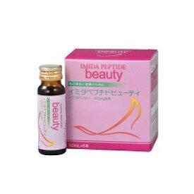 【日本予防医薬】イミダペプチド ビューティー 50mL×6本入 ※お取り寄・・・