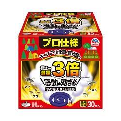 【アース製薬】アース極太虫よけ線香 30巻函入 ※お取り寄せ商品