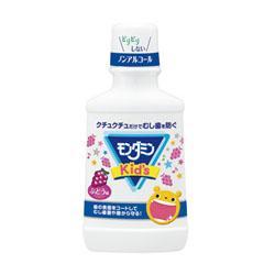 【アース製薬】モンダミンキッズ ぶどう味 250ml ※お取り寄せ商品