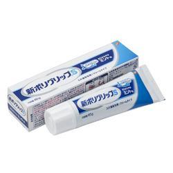 【アース製薬】新ポリグリップS 40g ※お取り寄せ商品