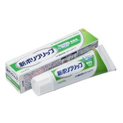 【アース製薬】新ポリグリップ無添加 40g ※お取り寄せ商品