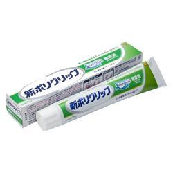 【アース製薬】新ポリグリップ無添加 75g