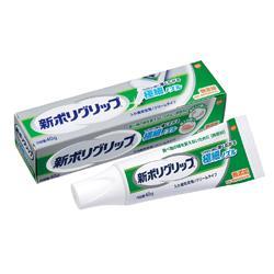 【アース製薬】新ポリグリップ 極細ノズル 40g (管理医療機器)※お取・・・