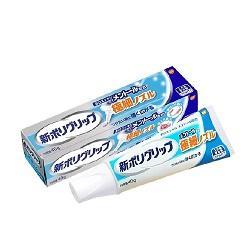 【アース製薬】新ポリグリップ 極細ノズル メントール配合 40g ※管理・・・