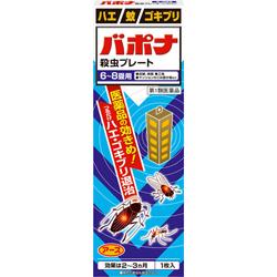 【第1類医薬品】【アース製薬】バポナ殺虫プレート 1枚入(115g)  ※お・・・