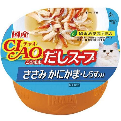 チャオ カップ このままだしスープ ささみ かにかま・しらす入り 60g