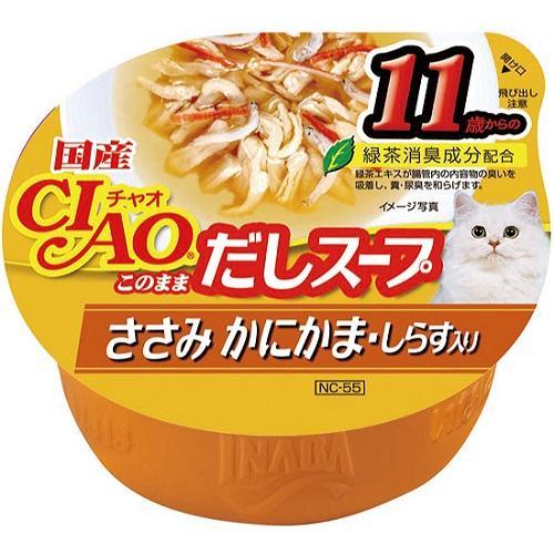 チャオ カップ このままだしスープ 11歳からのささみ かにかま・しらす入り 60g