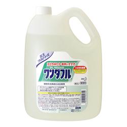 【花王】ワンダフル 4.5L ※お取り寄せ商品