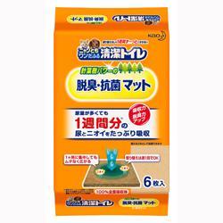 【花王】ニャンとも 清潔トイレ専用脱臭・抗菌マット (6枚)※お取り寄せ商品