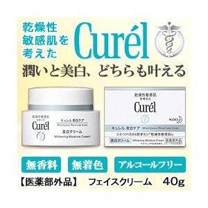 【花王】キュレル 美白クリーム(40g) ※お取り寄せ商品