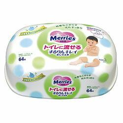 【花王】メリーズ トイレに流せるするりんキレイおしりふき 本体 64枚 ・・・
