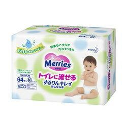 【花王】メリーズ トイレに流せる するりんキレイ おしりふき <詰替え用> ・・・