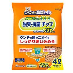 【花王】ニャンとも清潔トイレ チップ 大きめの粒 (4L) ※お取り寄せ商品