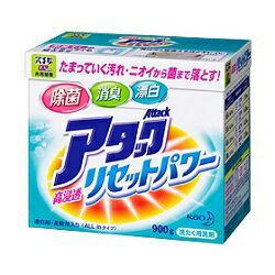 【花王】アタック 高浸透リセットパワー 900g  ※お取り寄せ商品