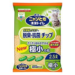 【花王】ニュンとも清潔トイレ 脱臭・抗菌チップ 極小の粒 2.5L ※お・・・