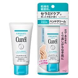 【花王】キュレル ハンドクリーム 50g ※お取り寄せ商品