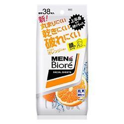 【花王】メンズビオレ 洗顔シート さっぱりオレンジの香り 卓上用 38枚・・・