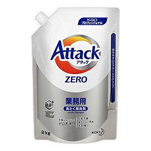 【花王プロフェッショナル】アタックZERO 業務用 つめかえ用 2kg ・・・