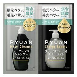 【花王】ピュアン デトクレンズシャンプー&チャージビューティトリートメン・・・