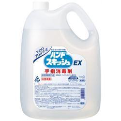 【花王】ハンドスキッシュ EX 4.5L ※お取り寄せ商・・・
