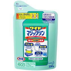 【花王】ワイドマジックリン つめかえ用 330g  ※お取り寄せ商品